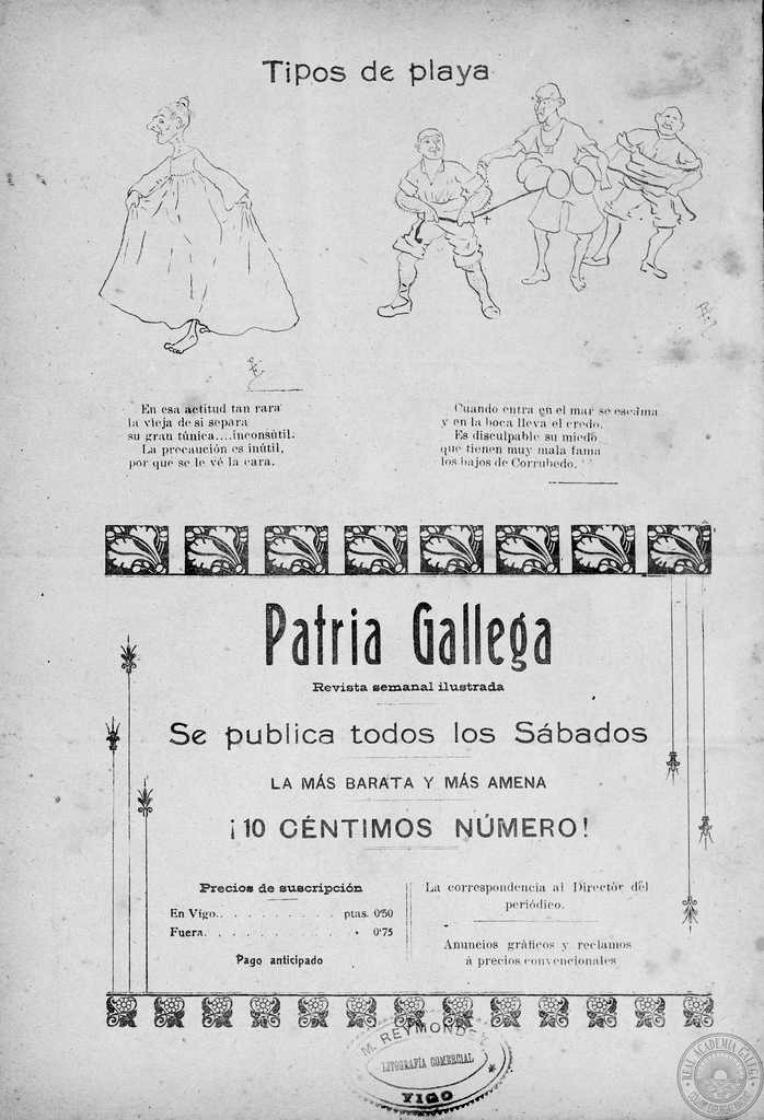 patria-gallega-bajos-corrubedo.jpg