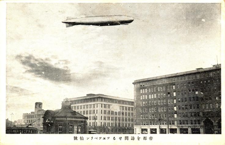 graf-zeppelin-tokio.jpg
