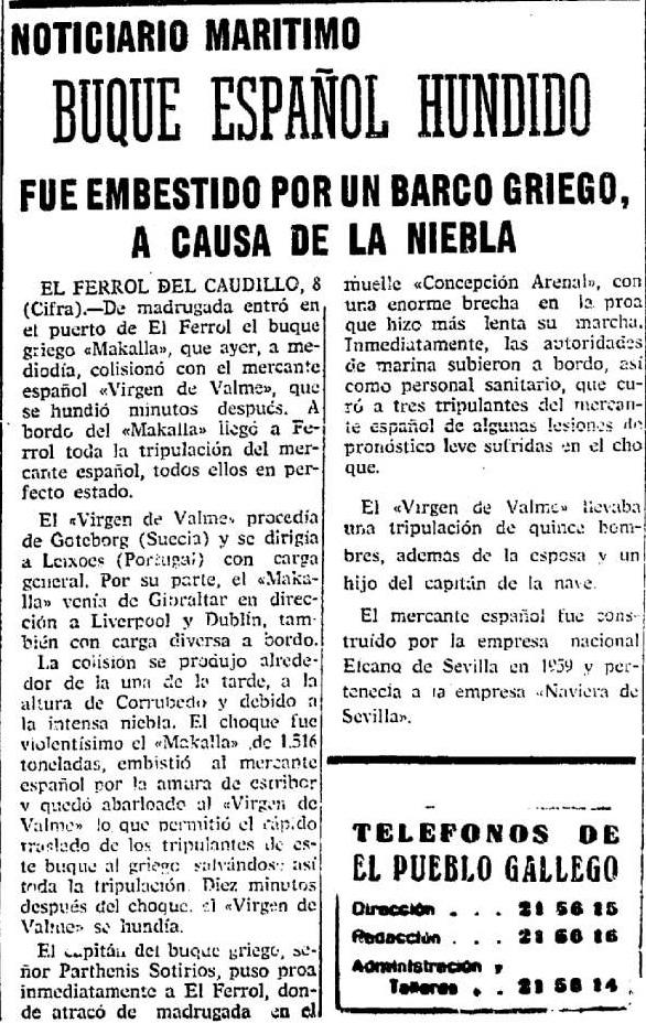 virgen-de-valme-el-pueblo-gallego.jpg