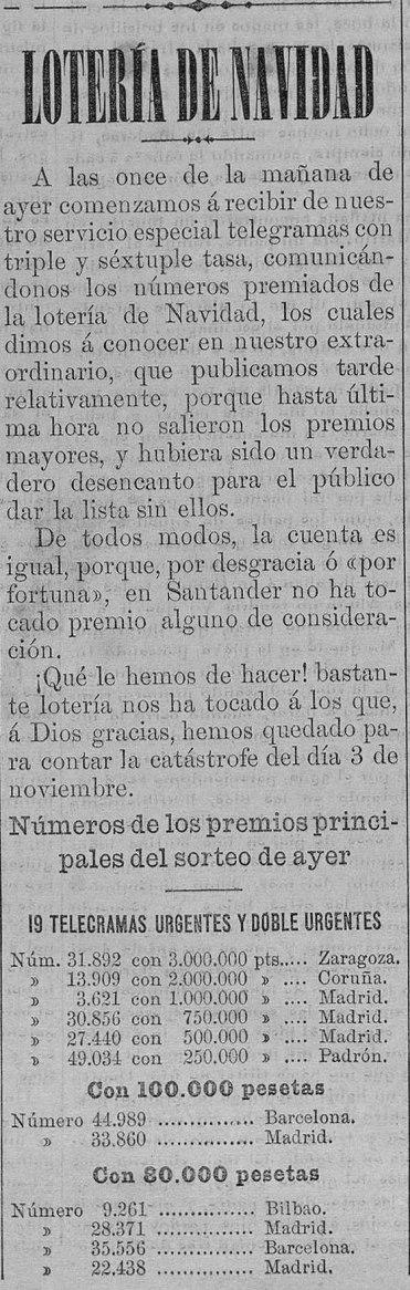 la-atalaya-loteria-navidad-1893.jpg