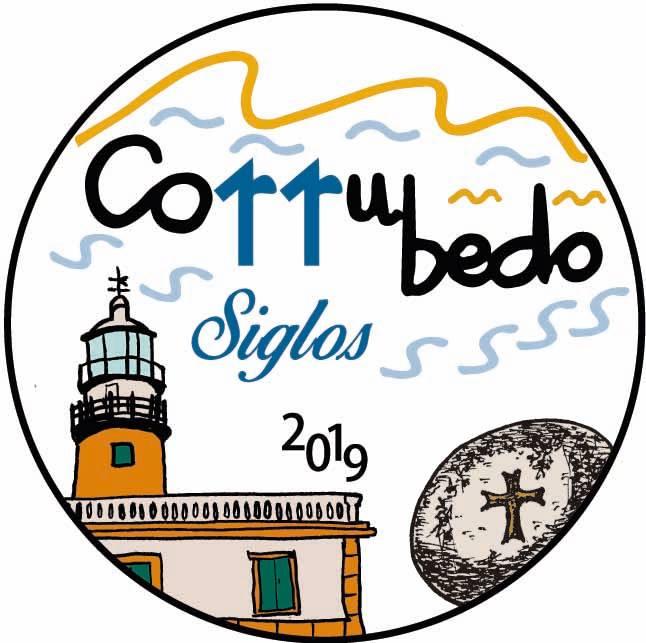 Corrubedo, Once Siglos