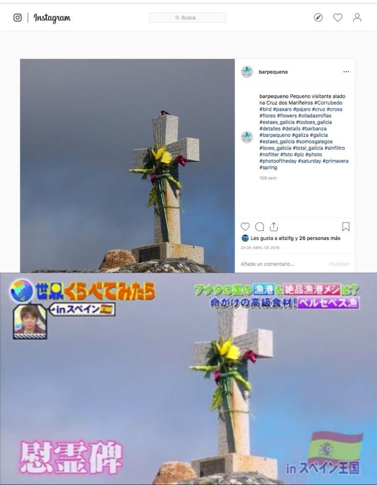 cruz-corrubedo-instagram-bar-pequeno-tvb-japon.jpg